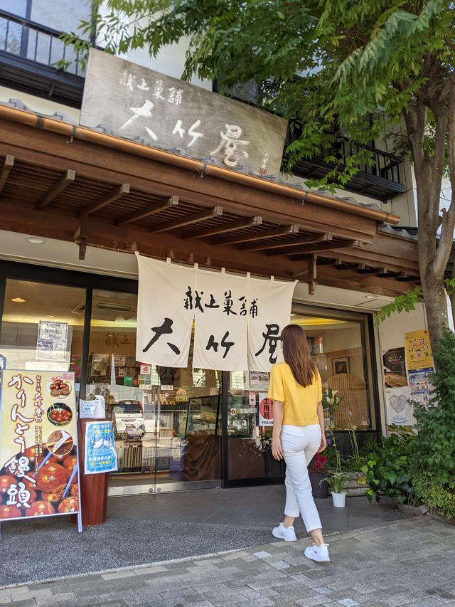 画像: ブログの箸休め。菊川市のお店です。かりんとう饅頭は沖縄の黒砂糖と北海道の小豆を使っているそうで、静岡×沖縄×北海道、縁あるものとして食べてみたかったのです。美味!