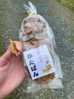 画像: (1袋550円税込み)