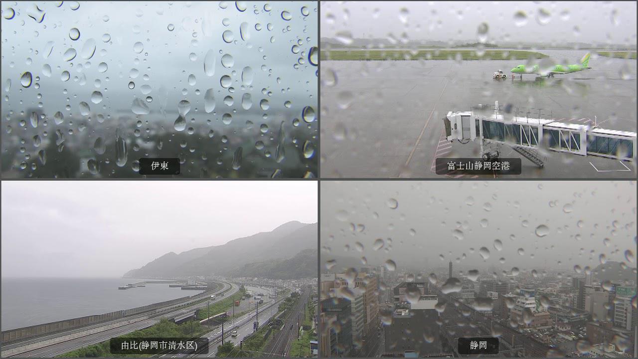 画像: 静岡朝日テレビニュースのライブ配信 www.youtube.com