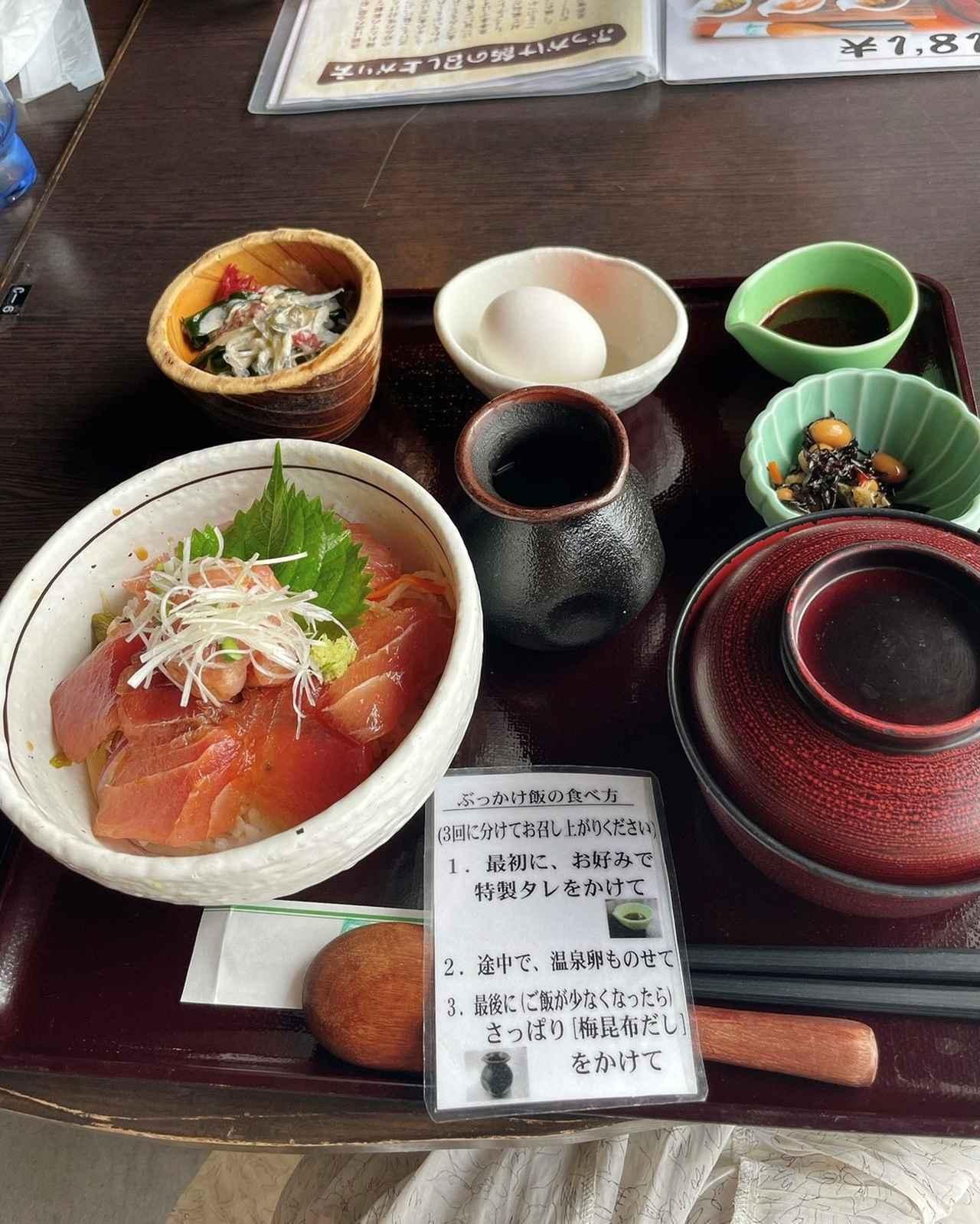 画像: 西伊豆のぶっかけ飯という漁師飯。お茶漬けにするのもおいしかったです!!