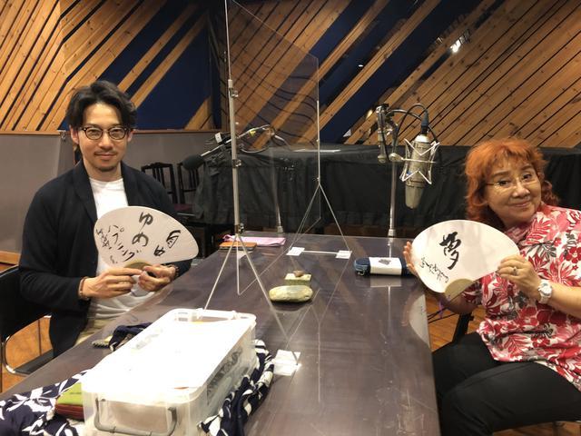 画像: 「続・野沢の雅子さん」9月5日(土)#6 ゲストは 青柳 貴史さん