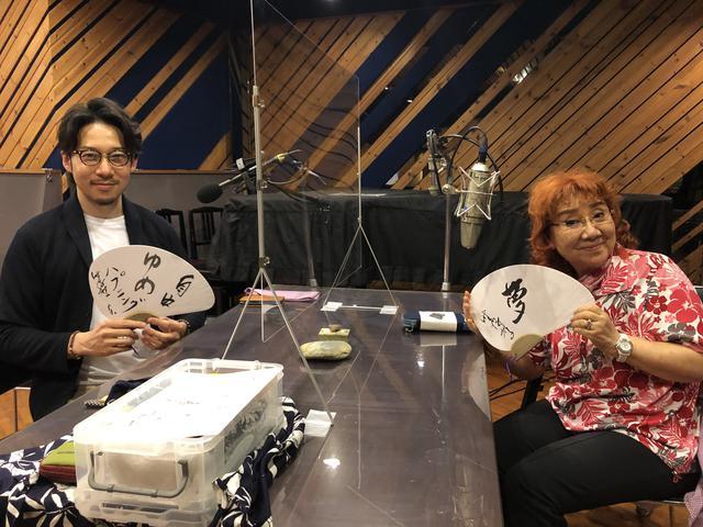 画像: 「続・野沢の雅子さん」9月12日(土)#7 ゲストは 青柳 貴史さん