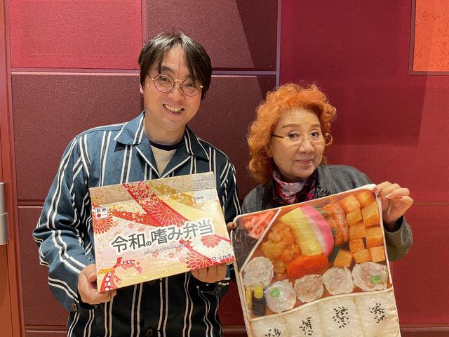 画像: 「続・野沢の雅子さん」3月13日(土)#33 ゲストは 駅弁ライターの望月崇史さん