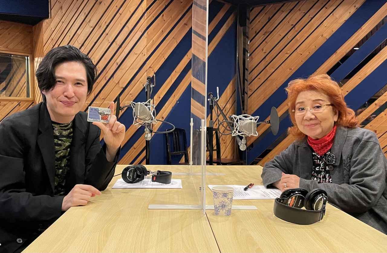 画像: 「続・野沢の雅子さん」5月29日(土)#44 ゲストは ピアニストの清塚信也さん