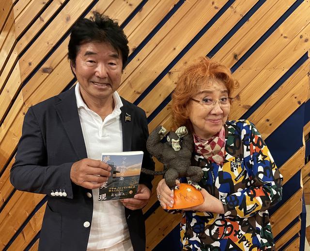 画像: 「続・野沢の雅子さん」7月3日(土)#49 ゲストは 「ブリキのおもちゃ博物館」館長の北原照久さん