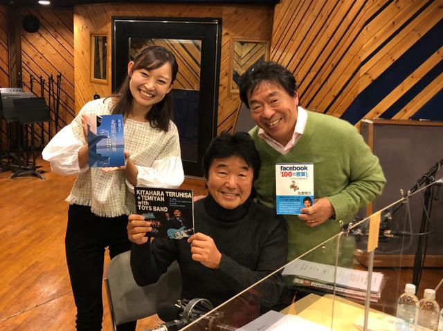 画像: 1/17放送分の「あわじ感動!音楽島」のゲストは・・・