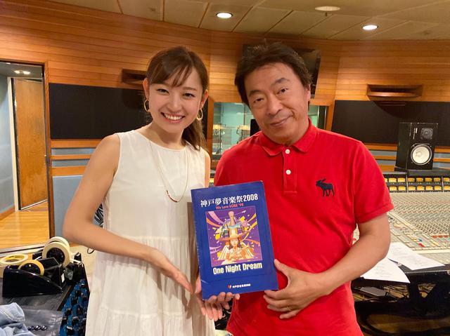 画像1: 5/9放送分の「あわじ感動!音楽島」のゲストは・・・