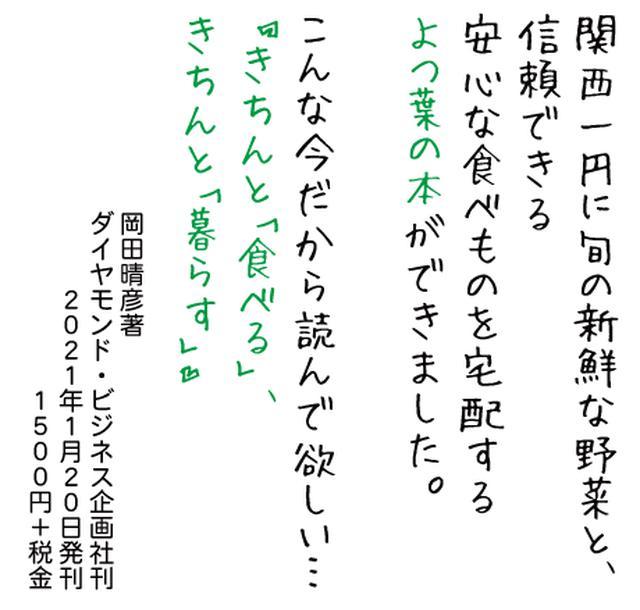 画像: www.diamond.co.jp