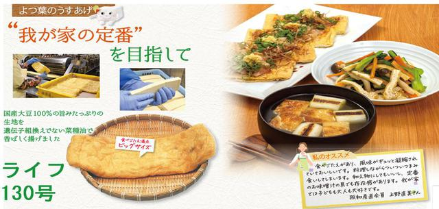 画像: 関西よつ葉連絡会:産直の野菜、果物、お肉などをお届けします