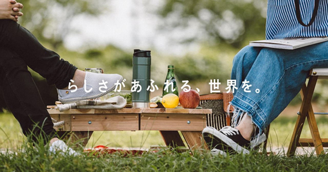 画像: DIY LIFESTYLE COMPANY   株式会社大都