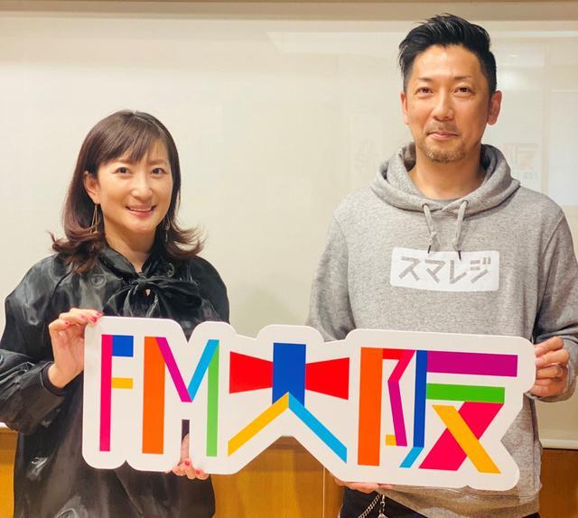 画像: 4/11(日) Game Changer #19 スマレジ 山本社長の直筆色紙をプレゼント!