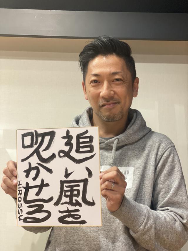 画像2: 株式会社スマレジ 代表取締役 山本 博士 氏