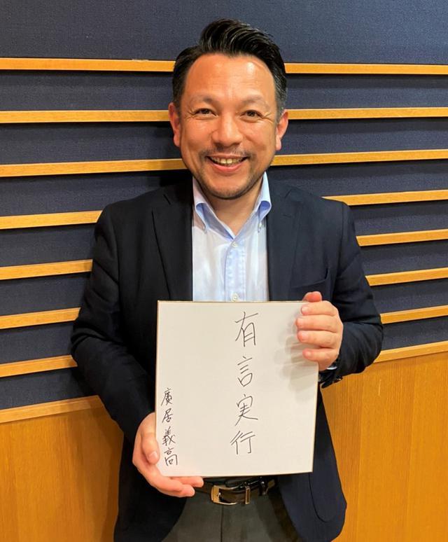 画像: ベタープレイス株式会社 代表取締役 廣居義高 氏 betterplace.co.jp