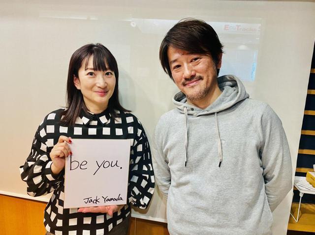 画像: 4/4(日) Game Changer #18 大都 山田社長の直筆色紙をプレゼント! - FM大阪 85.1