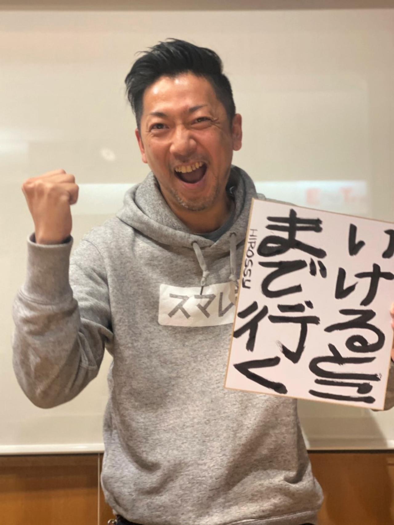 画像: 4/11(日) Game Changer #19 スマレジ 山本社長の直筆色紙をプレゼント! - FM大阪 85.1