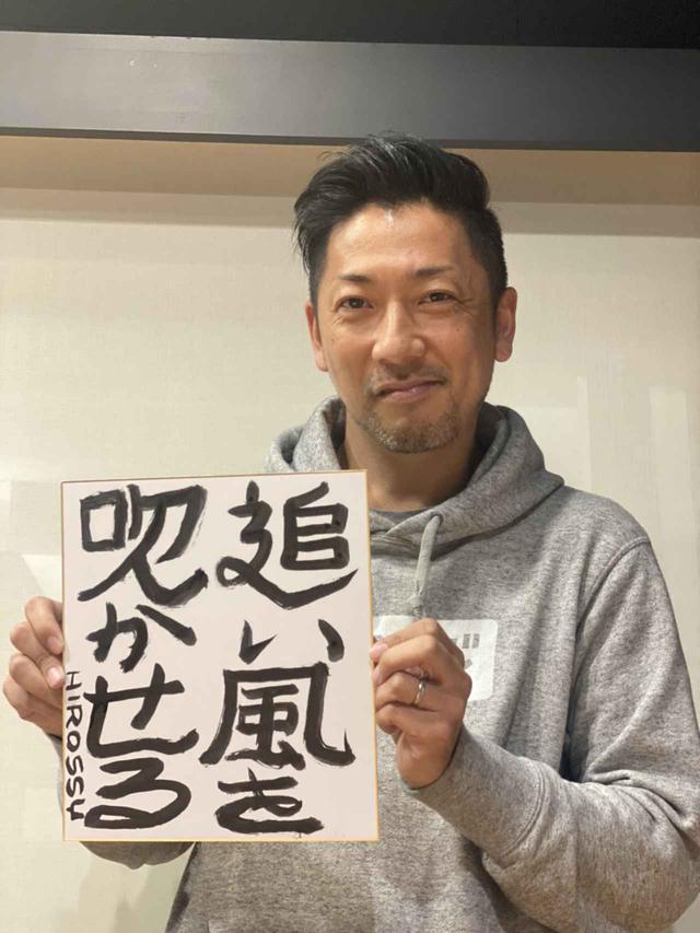 画像: 4/18(日) Game Changer #20 スマレジ 山本社長の直筆色紙をプレゼント! - FM大阪 85.1