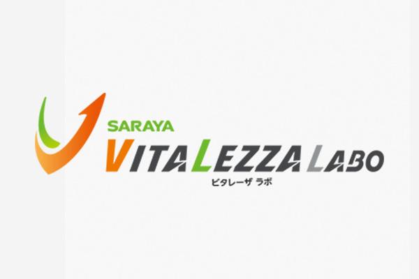 画像: 吹田市山田駅のメディカルフィットネスジム SARAYAビタレーザラボ|グローバルビレッジ津雲台