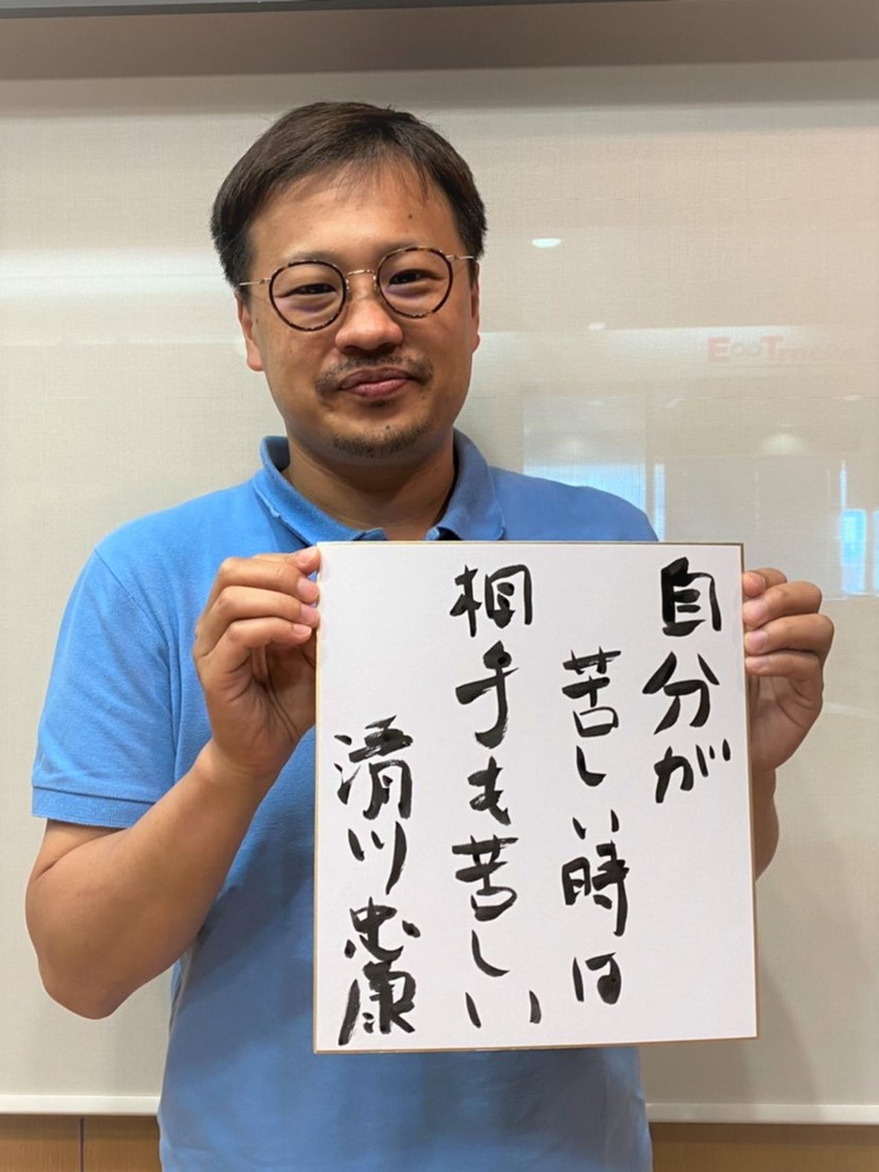 画像: オーマイグラス株式会社 代表取締役社長 清川忠康 氏 www.ohmyglasses.co.jp