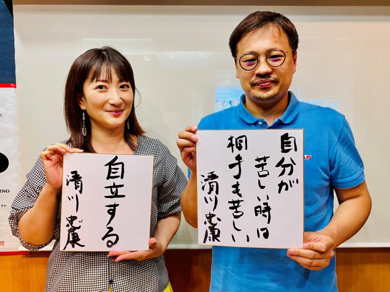 画像: 6/27(日) Game Changer #30 Oh My Glasses 清川社長の直筆色紙をプレゼント!