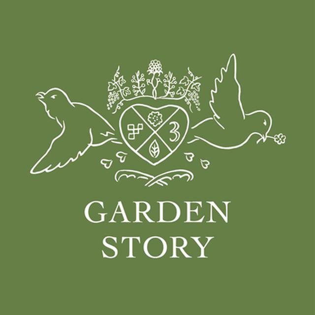 画像: GardenStory (ガーデンストーリー)