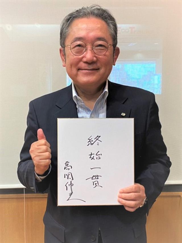 画像: 株式会社タカショー 代表取締役社長 高岡伸夫 氏