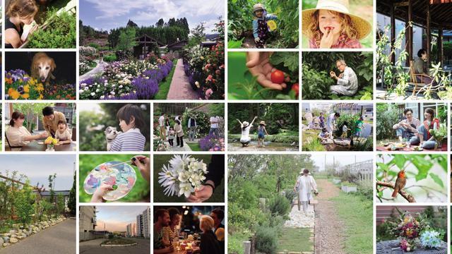 画像: 日本ガーデンセラピー協会
