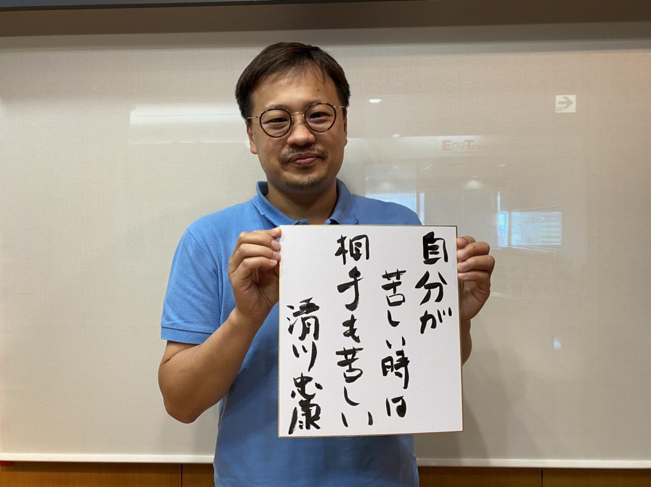 画像: 6/20(日) Game Changer #29 Oh My Glasses 清川社長の直筆色紙をプレゼント! - FM大阪 85.1