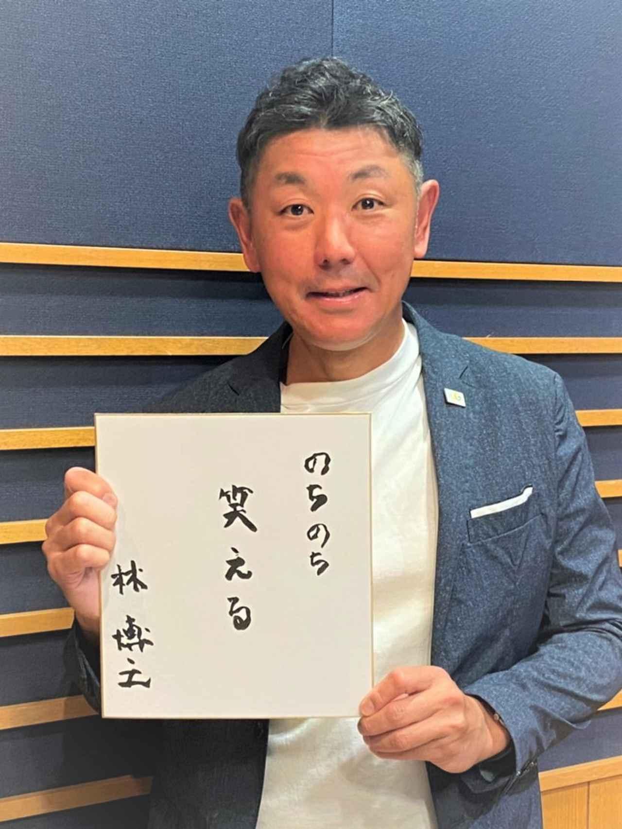 画像: 合同衛生株式会社 代表取締役 林 博之 氏