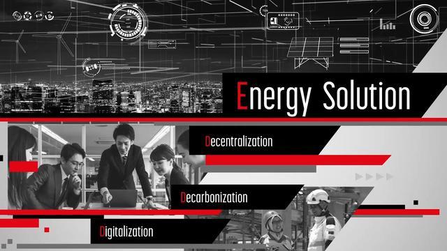 画像: Powering Good for Sustainable Energy ~エネルギー事業に携わる私たちの挑戦~ www.youtube.com