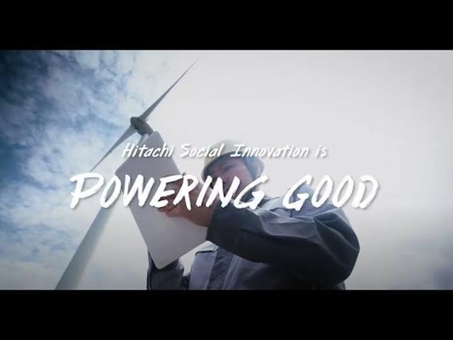 画像: Hitachi's energy business toward a decarbonized society www.youtube.com
