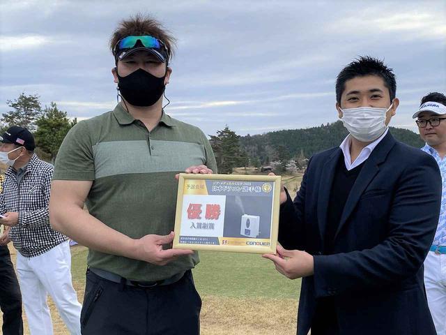 画像: 第4予選 オープンディビジョン優勝 永原 総太朗 選手