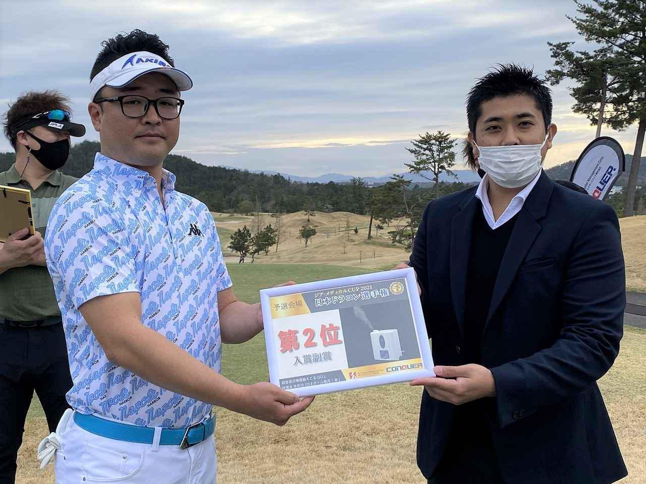 画像: 第4予選 オープンディビジョン第2位 溝田 祐規 選手