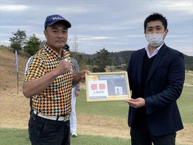 画像: 第4予選 シニア(50+)ディビジョン優勝 坂中 英樹 選手