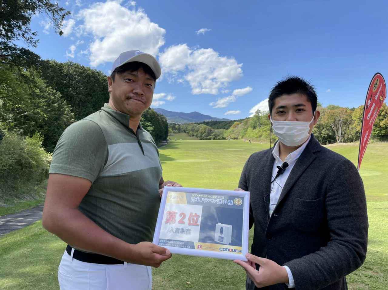 画像: 第7予選 オープンディビジョン第2位 豊永 智大 選手