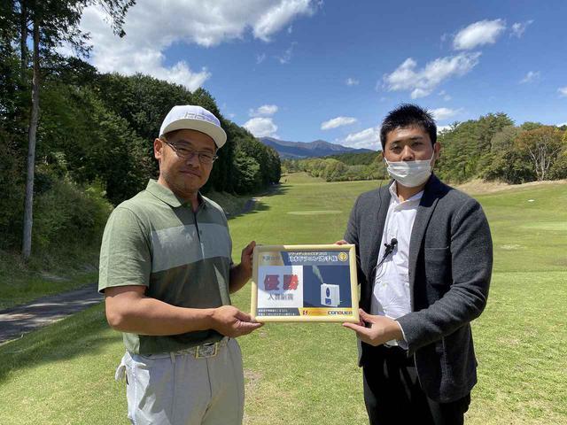 画像: 第7予選シニア(50+)ディビジョン優勝 山崎 泰宏 選手