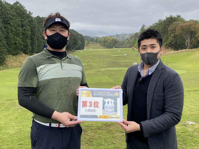 画像: 第6予選 オープンディビジョン第3位 永原 総太朗 選手