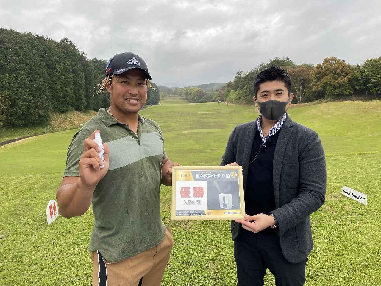 画像: 第5予選 オープンディビジョン優勝 豊田 竜宏 選手