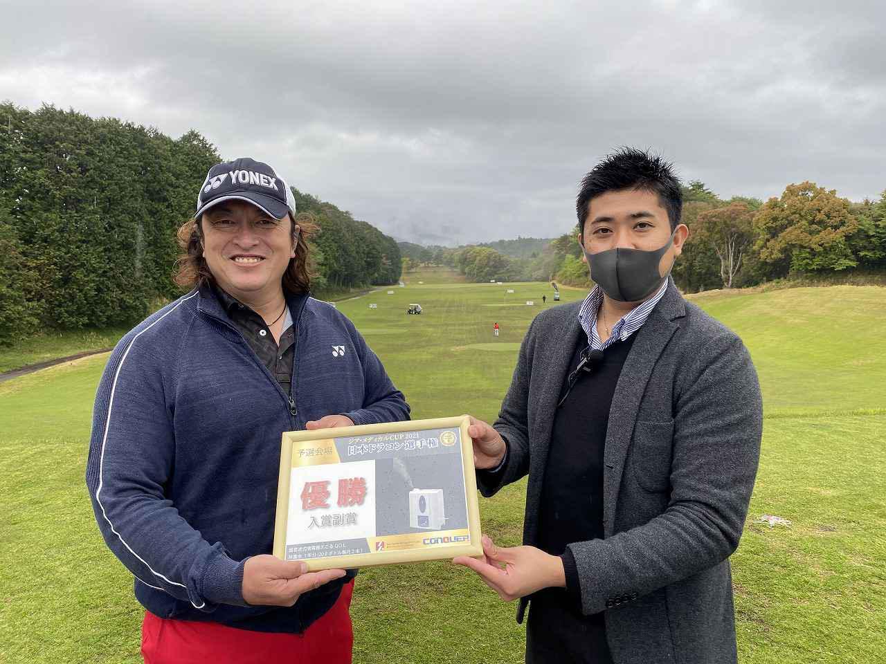 画像: 第5予選 シニア(50+)ディビジョン優勝 岡部 健一郎 選手