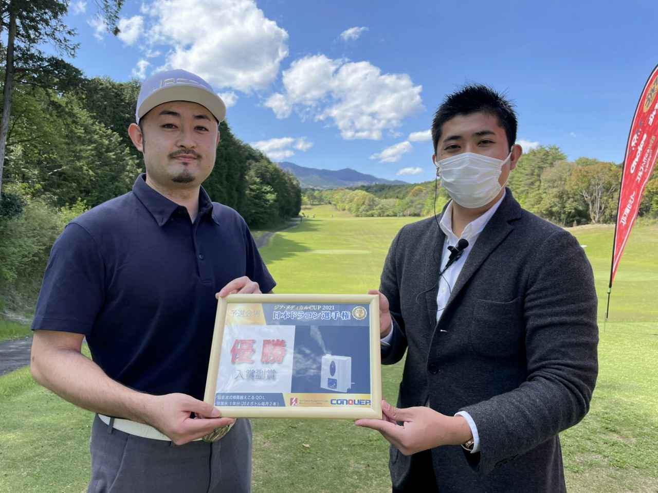 画像: 第7予選 オープンディビジョン優勝 坂田 昌隆 選手