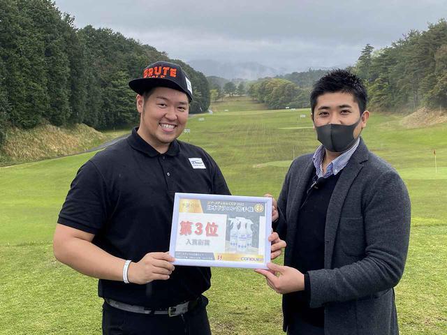 画像: 第5予選 オープンディビジョン第3位 田澤 大河 選手