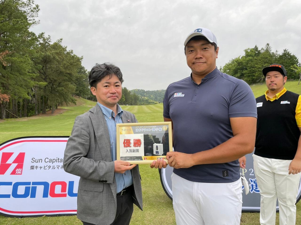 画像: 第8予選 オープンディビジョン 優勝 豊永 選手