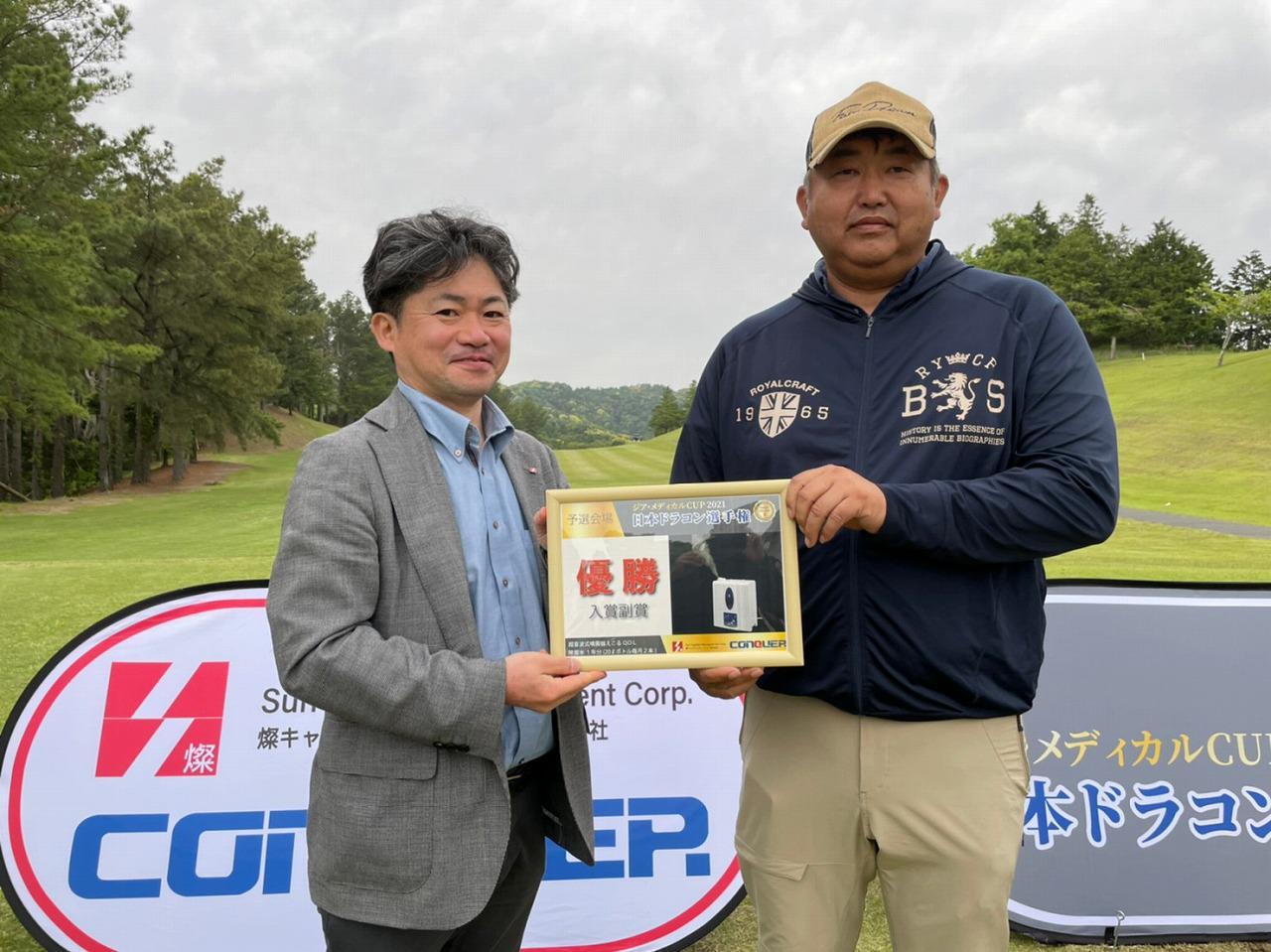 画像: 第8予選、第9予選 シニア(50+)優勝 山田 選手