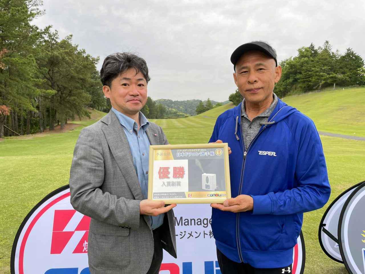 画像: 第9予選 ゴールドシニア(60+) 優勝 小宮 選手
