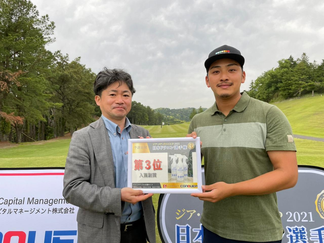 画像: 第9予選 オープンディビジョン 第3位 小井土 選手