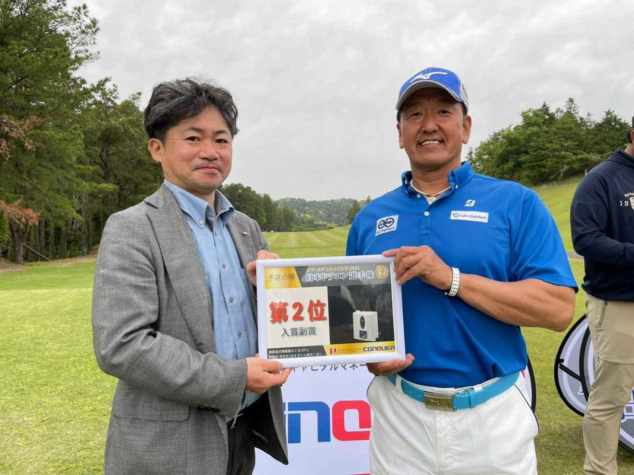 画像: 第8予選 シニア(50+)第2位 岡田 選手