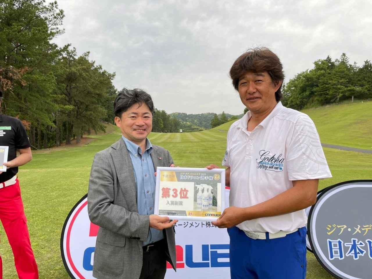 画像: 第9予選 シニア(50+)第3位 菅島 選手