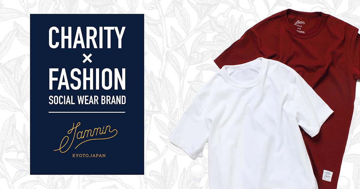 画像: JAMMIN(ジャミン)Social Wear Brand