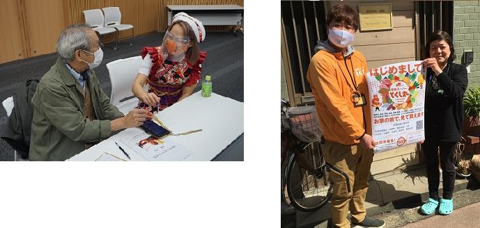 画像: 商工さくら基金|CSR活動|大阪商工信用金庫
