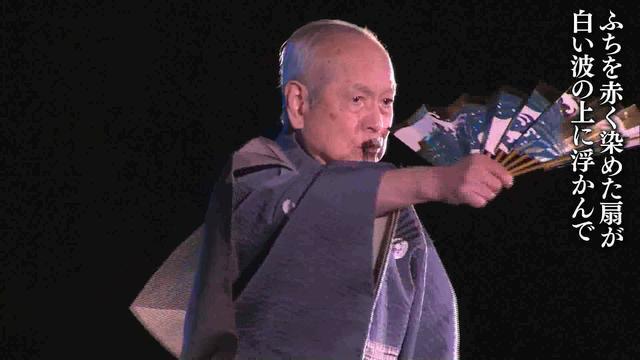 画像: 東大寺コンサート 狂言&音楽 第二夜 2-2 youtu.be