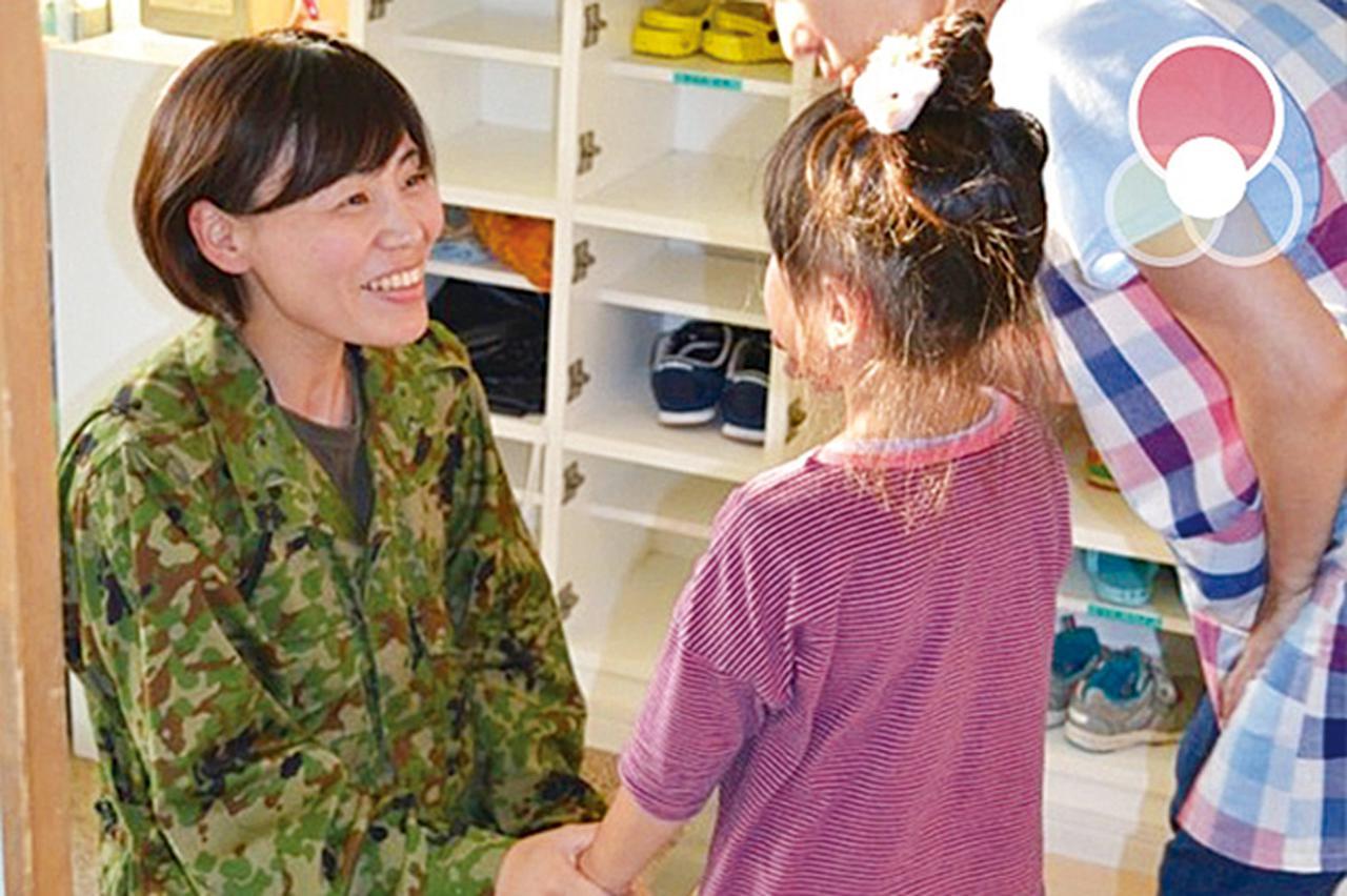 画像: 自衛隊の特性にあった保育の場の確保のため、基地・駐屯地内に開設された託児施設